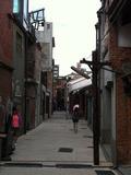 台北の郷土館