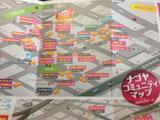 名古屋のコミュニティマップ