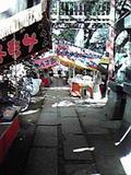 新宿百人町の皆中稲荷神社の出店