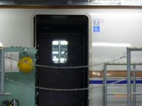 P1060212