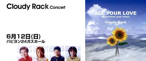 Cloudy Rack Concert