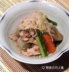 惣吉のガメ煮