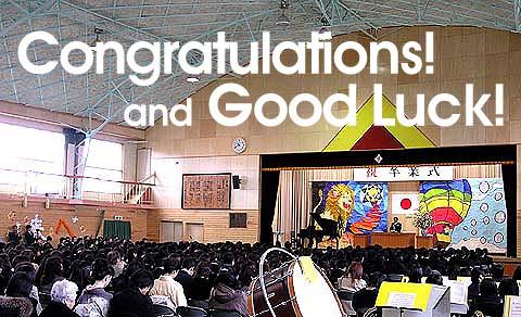 良山中卒業式