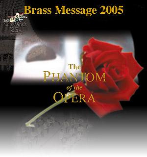 BrassMessage2005-0