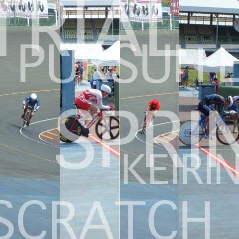 2014年第19回西日本地区自転車競技選手権大会