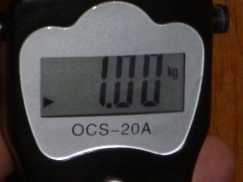 P1080589