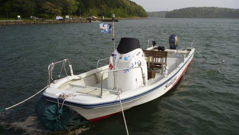 P1040358
