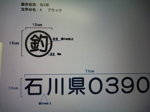 P1020340