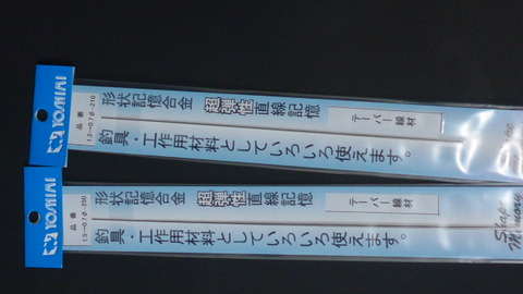 P1010722