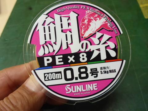 P1020649