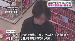 滋賀・守山市 女性の体を触った上刃物で刺した公開捜査の男 殺人未遂で逮捕