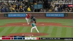 大谷翔平と勝負→空振り三振を奪い敵軍投手が雄叫び ファン「そら吠える」「ピッチャー見事」