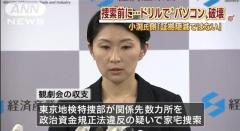 自民党組織運動本部長に小渕優子氏