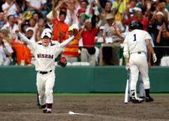斎藤佑樹が現役引退 日本ハムが発表「ファンの方々、本当にありがとうございました」