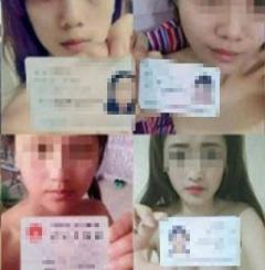裸の自撮り送らせ違法融資疑い、女性30人被害か 埼玉
