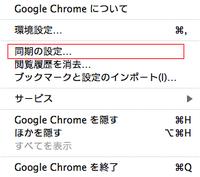 googleドキュメント4