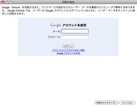 googleドキュメント3