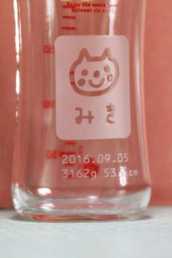 名入れ メモリアル哺乳瓶 ピジョン母乳実感 猫イラスト入り