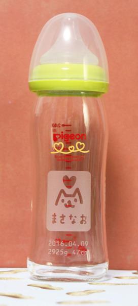 ねことハートの哺乳瓶 ピジョン母乳実感 ガラス 240ml