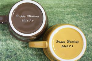 ウェディングギフト マグカップ Happy Wedding 記念日 彫刻