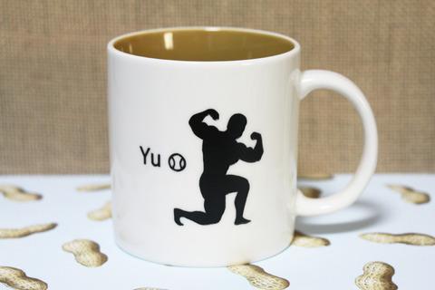 おもしろマグカップで結婚を祝おう 名前入り
