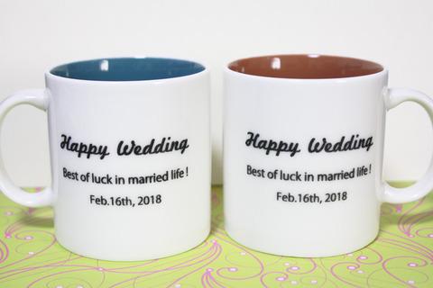 結婚祝い 名入れ メッセージ 記念日 彫刻されます HAPPY WEDDING