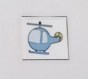 保育園マーク ヘリコプター