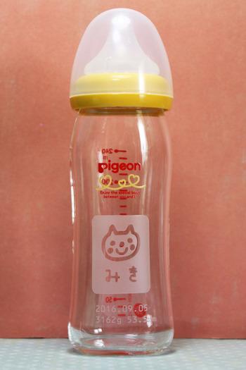 名前入りメモリアル哺乳瓶 ピジョン母乳実感 耐熱ガラス 240ml