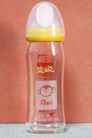 出産祝い 名前 出生データ彫刻 メモリアル哺乳瓶