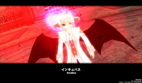 mabinogi_2014_02_23_002