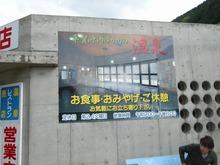 DSCN6047