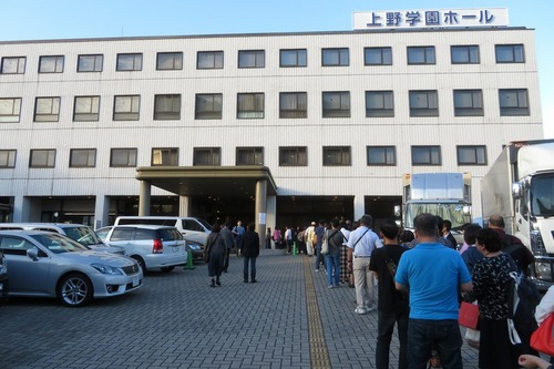 上野学園ホール アクセス