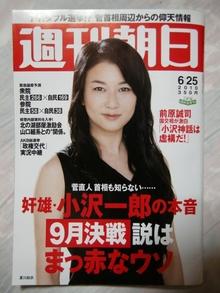 夏川結衣さんの画像その5