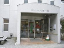 DSCN5186