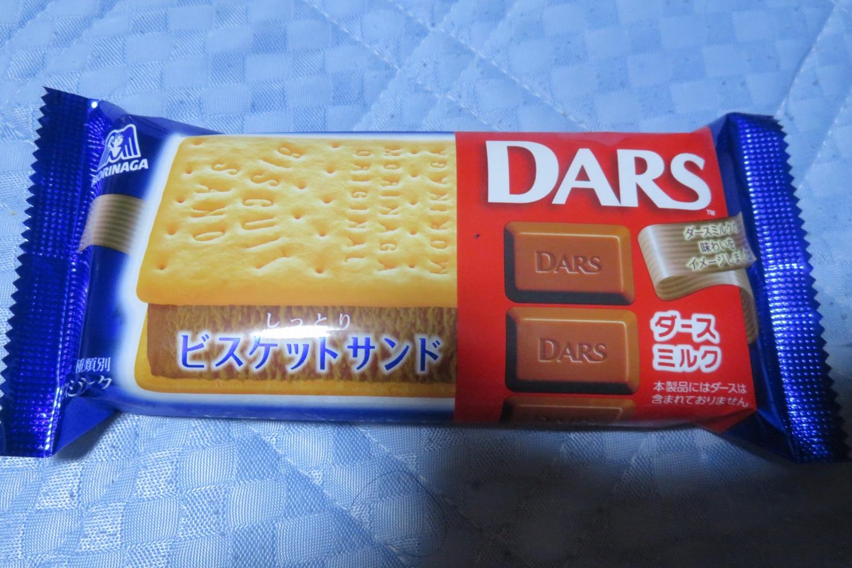 ダース ビスケット サンド