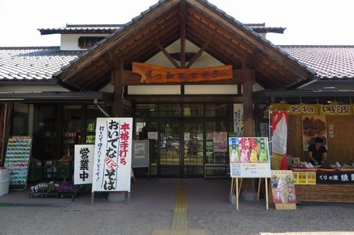 近畿・鳥取2016.04-05 : ALL ABO...