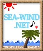 海の風 シーウィンド。ネット