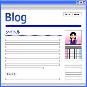 website_16