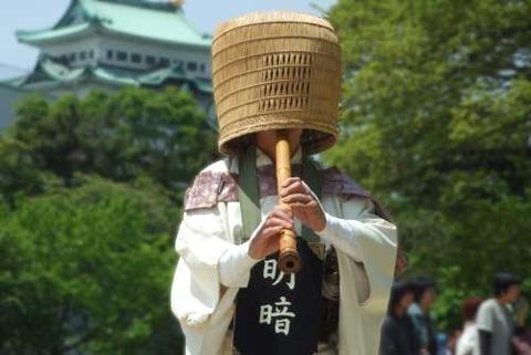 kyukoryu_and_komuso
