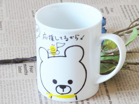 obihiro-zakka-momo-messagemug4-2