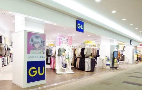 gu_sp_00