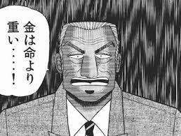 ダウンロード (57)