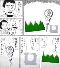 images (19)