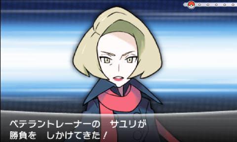 pokemonxy18-09_mini