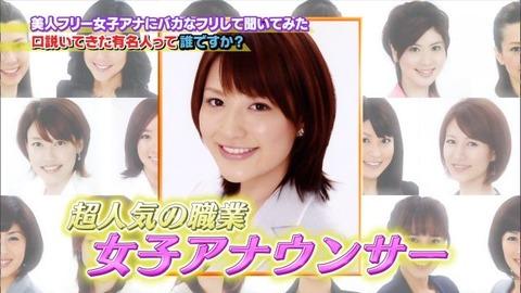 bakafuri20110705s-fe4b1