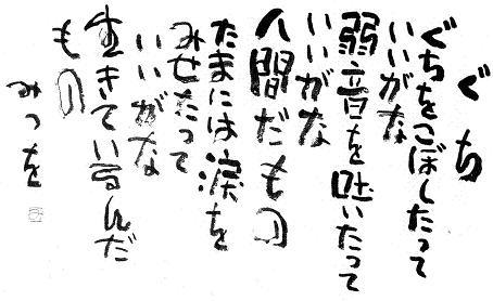 555eae18-1