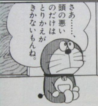 gazou_0227_
