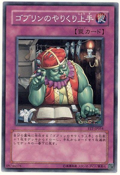 card1003029_1