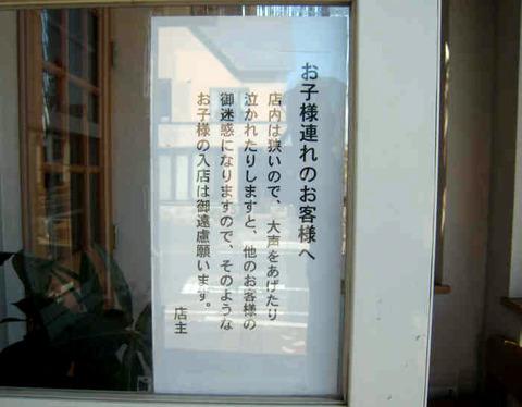 blog_import_524bc92dac21f
