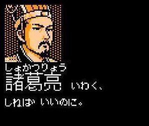 Syokatu_shine